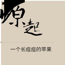 董事长简介